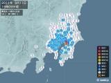 2011年09月11日19時09分頃発生した地震