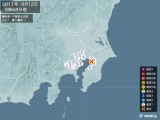 2011年09月12日06時48分頃発生した地震