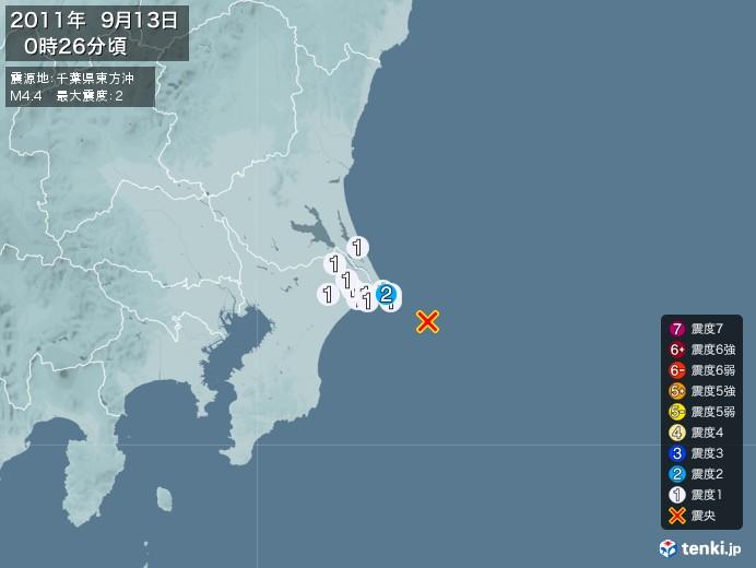 地震情報(2011年09月13日00時26分発生)