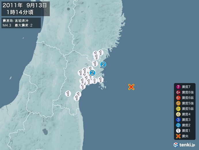 地震情報(2011年09月13日01時14分発生)