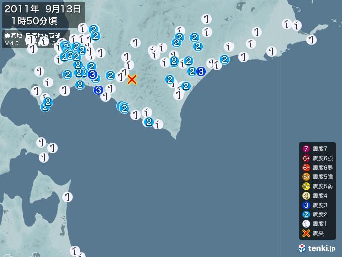 地震情報(2011年09月13日01時50分発生)