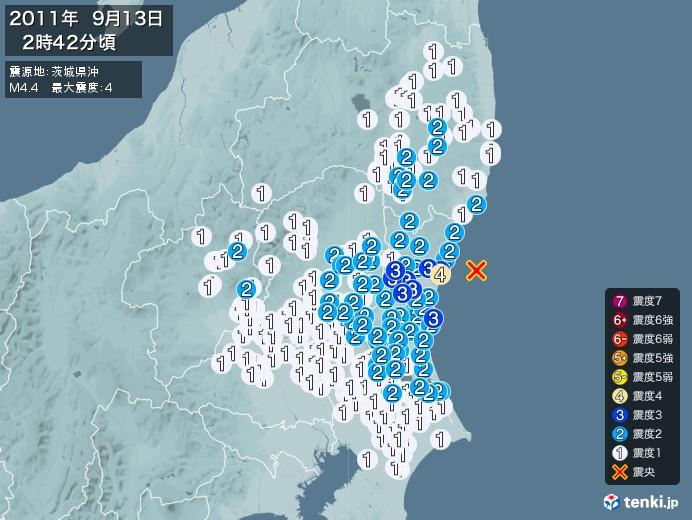 地震情報(2011年09月13日02時42分発生)