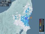 2011年09月13日02時42分頃発生した地震