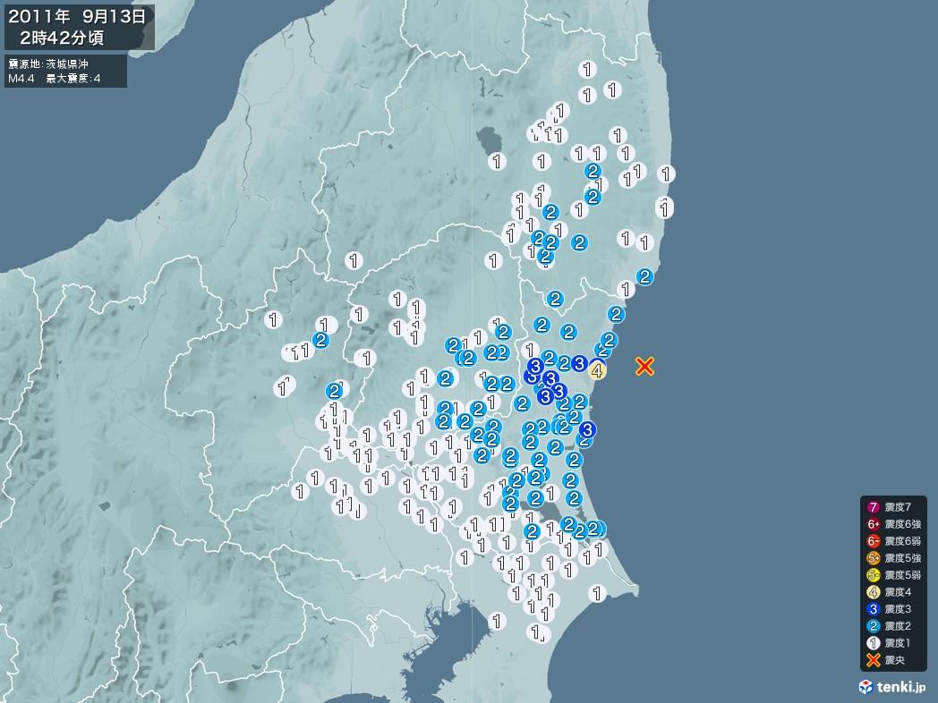地震情報 2011年09月13日 02時42分頃発生 最大震度:4 震源地:茨城県沖(拡大画像)