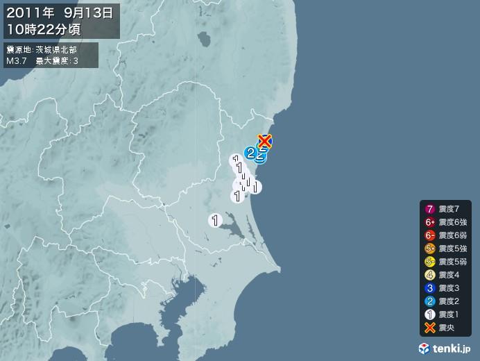 地震情報(2011年09月13日10時22分発生)