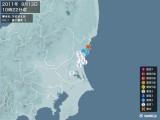 2011年09月13日10時22分頃発生した地震