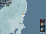 2011年09月13日21時15分頃発生した地震