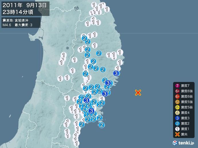 地震情報(2011年09月13日23時14分発生)