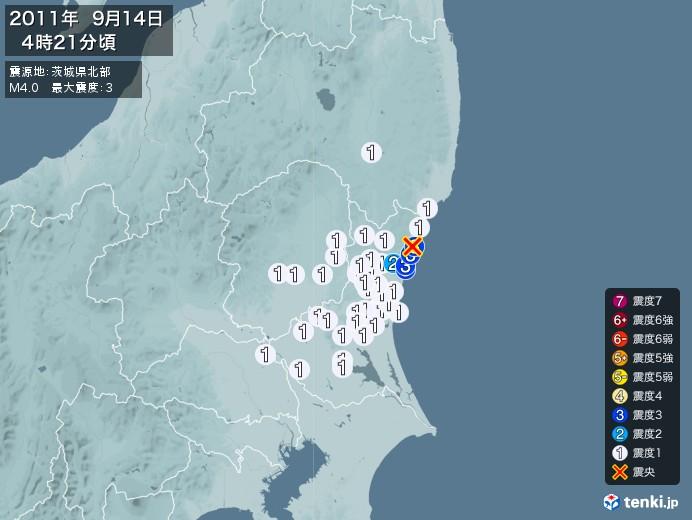 地震情報(2011年09月14日04時21分発生)