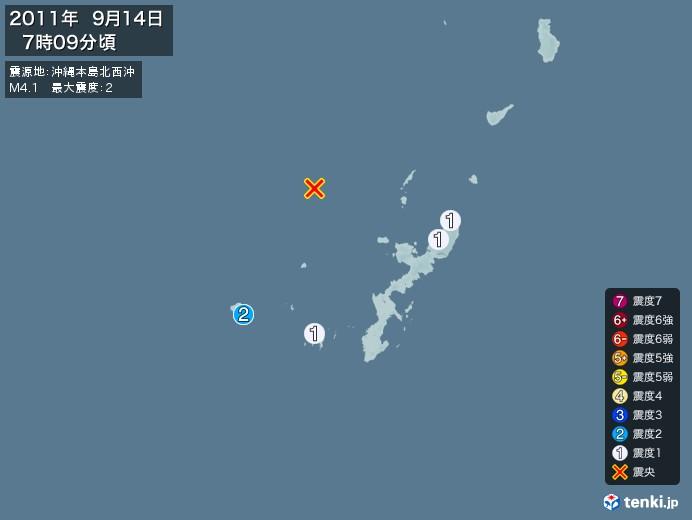 地震情報(2011年09月14日07時09分発生)