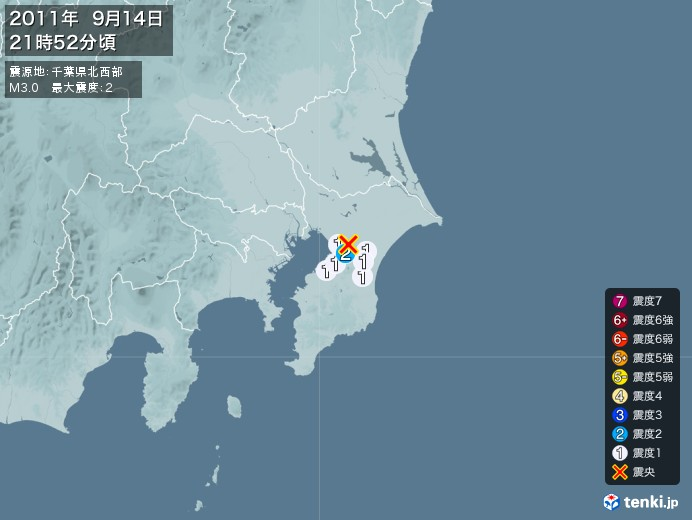 地震情報(2011年09月14日21時52分発生)
