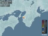 2011年09月15日09時12分頃発生した地震