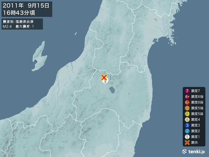 地震情報(2011年09月15日16時43分発生)
