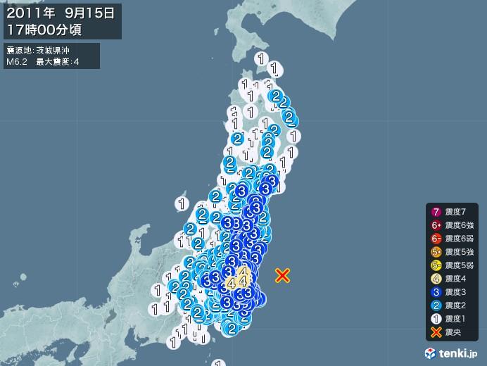 地震情報(2011年09月15日17時00分発生)