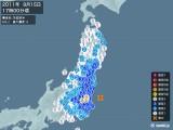 2011年09月15日17時00分頃発生した地震