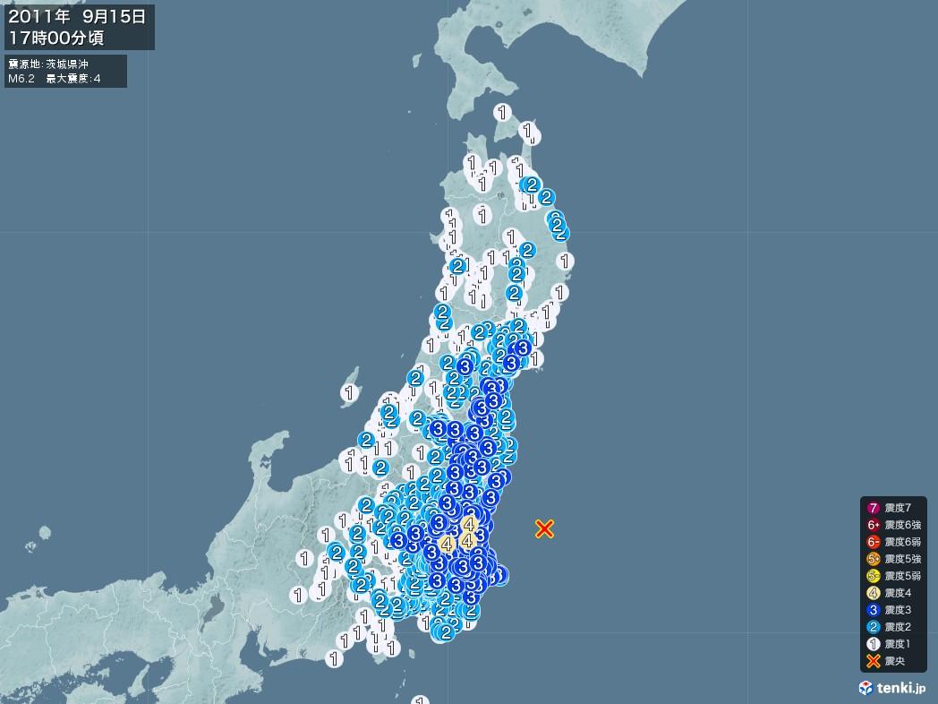 地震情報 2011年09月15日 17時00分頃発生 最大震度:4 震源地:茨城県沖(拡大画像)