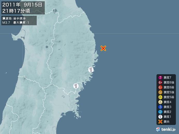 地震情報(2011年09月15日21時17分発生)