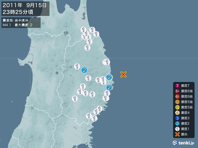 地震情報(2011年09月15日23時25分発生)