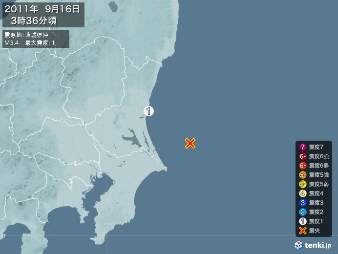 地震情報(2011年09月16日03時36分発生)