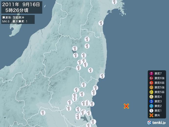 地震情報(2011年09月16日05時26分発生)