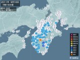 2011年09月16日07時15分頃発生した地震