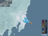2011年09月16日14時27分頃発生した地震