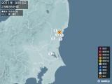 2011年09月16日23時35分頃発生した地震