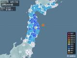 2011年09月17日04時26分頃発生した地震