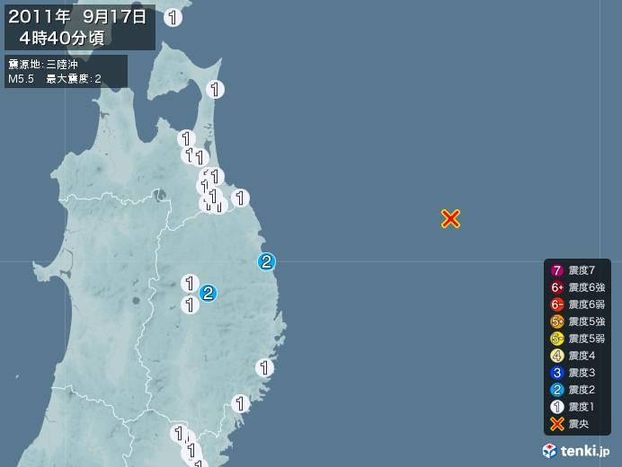 地震情報(2011年09月17日04時40分発生)
