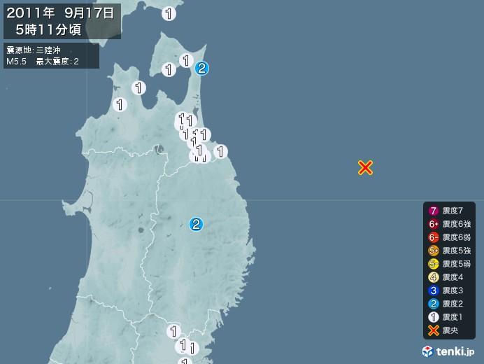 地震情報(2011年09月17日05時11分発生)