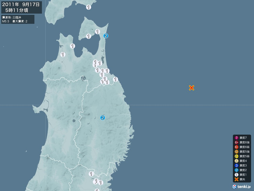 地震情報 2011年09月17日 05時11分頃発生 最大震度:2 震源地:三陸沖(拡大画像)