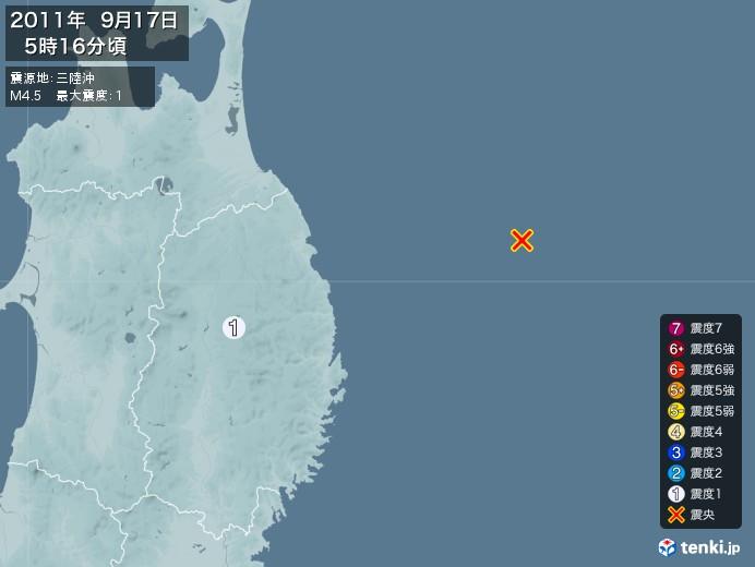 地震情報(2011年09月17日05時16分発生)