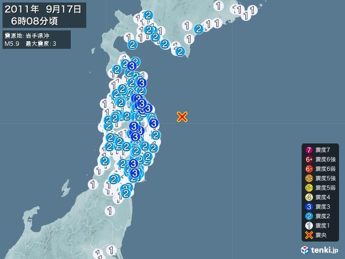 地震情報(2011年09月17日06時08分発生)