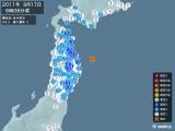 2011年09月17日06時08分頃発生した地震