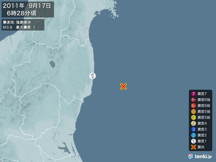 地震情報(2011年09月17日06時28分発生)