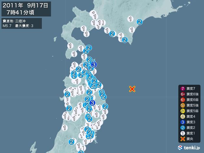 地震情報(2011年09月17日07時41分発生)