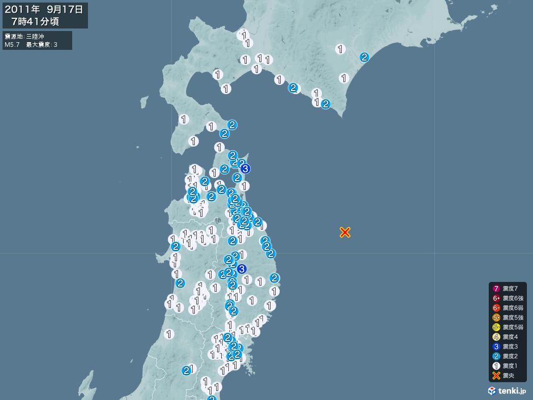 地震情報 2011年09月17日 07時41分頃発生 最大震度:3 震源地:三陸沖(拡大画像)