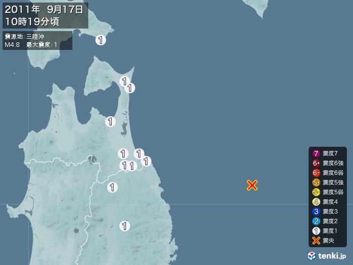 地震情報(2011年09月17日10時19分発生)