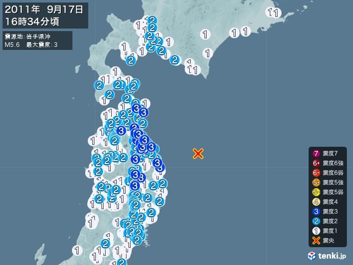 地震情報(2011年09月17日16時34分発生)