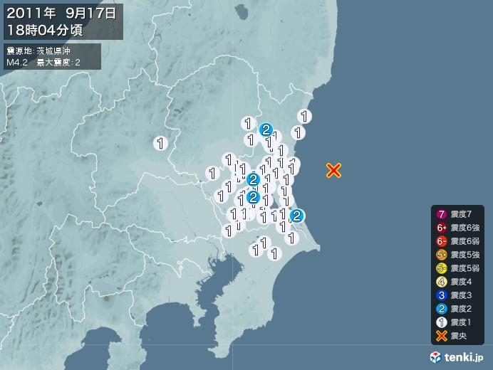 地震情報(2011年09月17日18時04分発生)