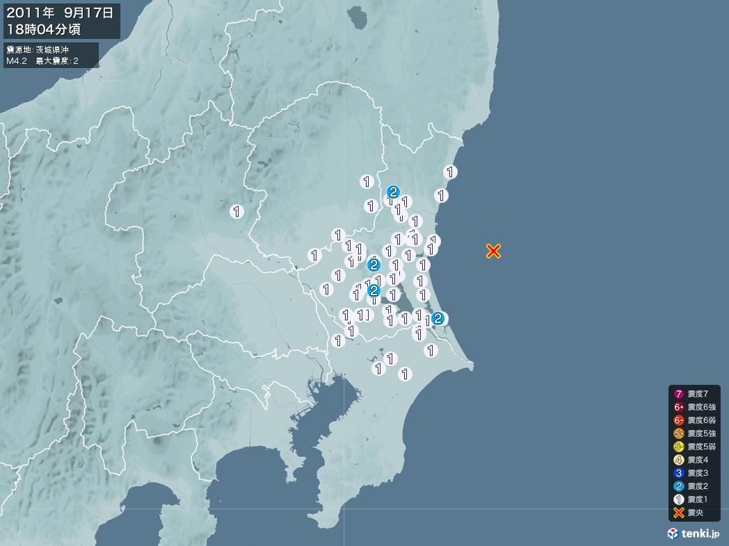 地震情報 2011年09月17日 18時04分頃発生 最大震度:2 震源地:茨城県沖(拡大画像)
