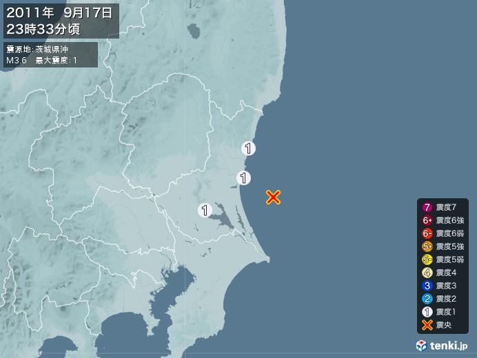 地震情報(2011年09月17日23時33分発生)