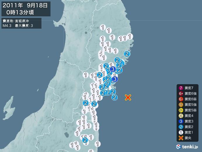 地震情報(2011年09月18日00時13分発生)