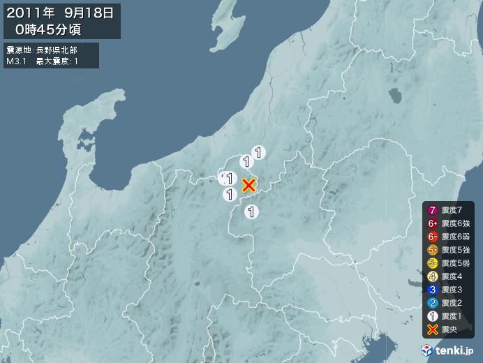 地震情報(2011年09月18日00時45分発生)