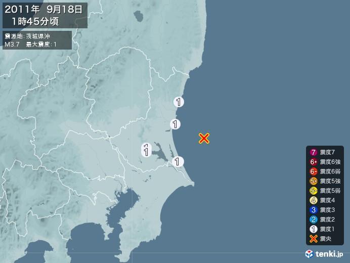 地震情報(2011年09月18日01時45分発生)