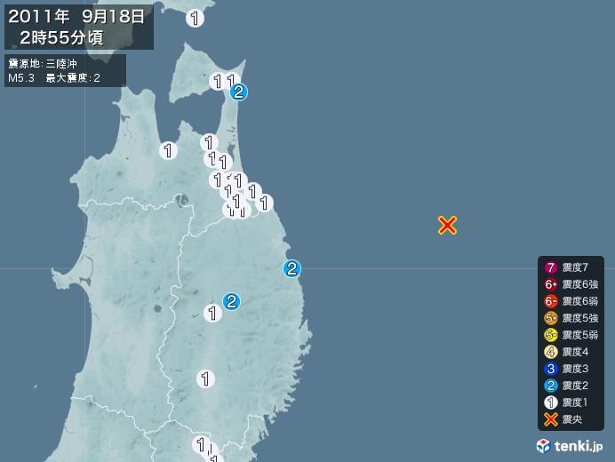 地震情報(2011年09月18日02時55分発生)