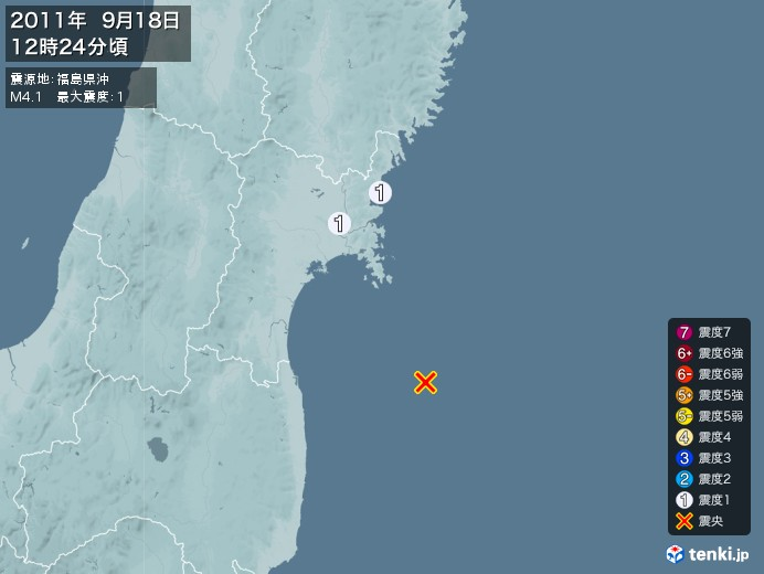地震情報(2011年09月18日12時24分発生)