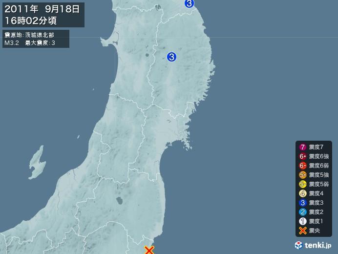 地震情報(2011年09月18日16時02分発生)