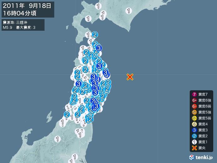 地震情報(2011年09月18日16時04分発生)
