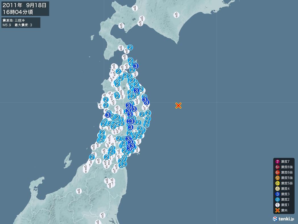 地震情報 2011年09月18日 16時04分頃発生 最大震度:3 震源地:三陸沖(拡大画像)